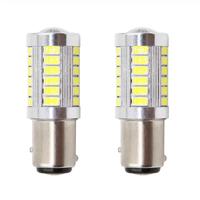 T20  LED  2球セット  33SMD  5630  バルブ  ホワイト/レッド  ブレーキランプ  ポジション ナンバー灯  CC20