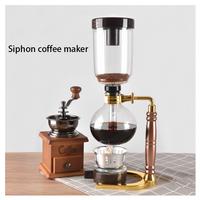 サイフォン  コーヒーメーカー  ガラス  シルバー/ゴールド  3cup分  EK10