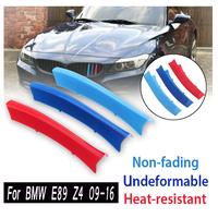 BMW  フロントバンパー  カバー  キドニーグリル  3色セット  Z4 E89  CC06