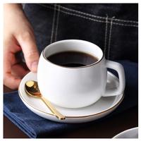 マグカップ  コーヒーカップ  ソーサー  セット  ホワイト MUZITY  磁器   EK25
