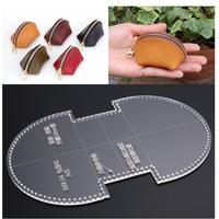 型紙  レザークラフト  コインケース  小銭入れ   財布   アクリル板  透明  革製品  自作  ハンドメイド  ET04