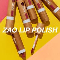 ZAO Lip Polish