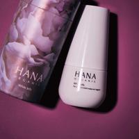 HANA ORGANIC ホワイトジェリー(ホワイトケア美容液)