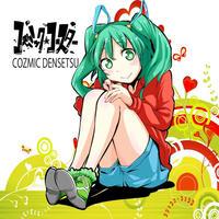 2ndアルバム/コズミック☆コースター