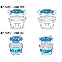 イラスト集-D(1B:JPEG版)ごみ・資源回収物品(分別品目)イラスト