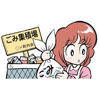イラスト集-B(4A:PSD版)資源・ごみ収集