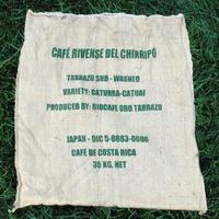 (生豆)コスタリカ タラス地方 カフェ・オロ ホワイトハニー 2020 34.5kg