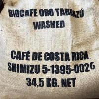 ウオッシュド生豆2018 (カフェ・オロ農園、タラス地方)1袋34.5kg