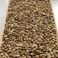 大焙煎大会用特別価格追加生豆1kg