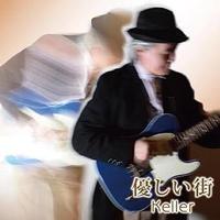 優しい街 アルバム BlucRainbow シングル セット