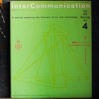 Inter Communication 4 時間のランドスケープ