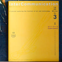 Inter Communication 3 サイバースペース