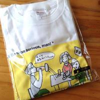 もっと本気出してよTシャツ