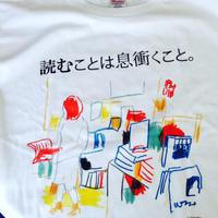 読むことは息衝くことTシャツ