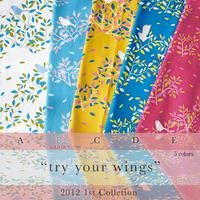 【残り120cm!】try your wings -framboise (CO 152071 E)