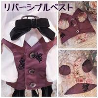 紫×花柄 リバーシブルベスト