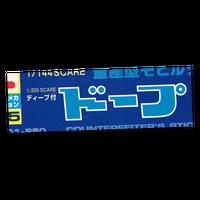 MGシリーズ 05【ディープ付 ドープ】ステッカー