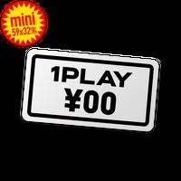 【1PLAY ¥00】ステッカー