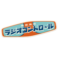 【無線操縦】マグネットステッカー(livery Type-G)