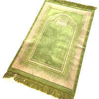 Arabic Prayer Rug Emerald