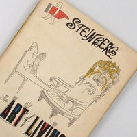 Title/ THE ART OF LIVING Author/ Saul Steinberg