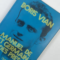 Title/ Manuel de St Germain Des Pres  Author/ Boris Vian