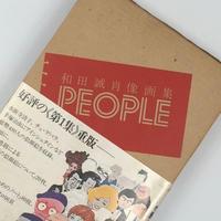 Title/ 和田誠肖像画集 PEOPLE 2巻セット Author/ 和田誠