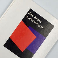 Title/ Dick Bruna,boekomslagen  Author/ Bert Jansen