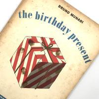 Title/ The Birthday  Present   Author/ Bruno Munari