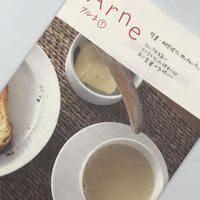 Title/ 雑誌Arne 全30冊+別冊2冊の揃い   Author/ 大橋歩 編集