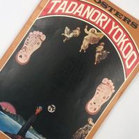 Title/ 100 Posters of TADANORI YOKOO   Author/ 横尾忠則