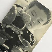 Title/ ふたりっ子バンザイ  Author/ 石亀泰郎