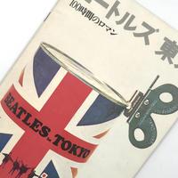 Title/ ビートルズ 東京 100時間のロマン