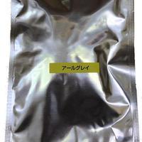 EARL GREY/TEA BAG 10枚入/アールグレイ・ティーバッグ 10枚入¥580/フレバーティー/こちらの商品はオンラインショップでの販売はございません。