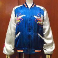 ビンテージ40's50's●Japanリバーシブルサテンスーベニアジャケット●210424s7-m-jk-svrアウタースカジャンミリタリーキルティング