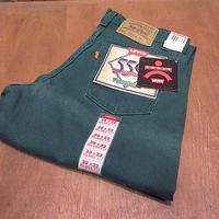 ビンテージ90's★DEADSTOCK MADE IN U.S.A. Levi's 550緑W30 L32★200525n2-m-pnt-jns-W30古着リーバイスデッドストックUSA製パンツ