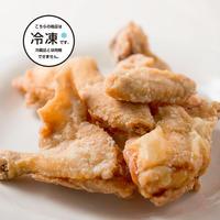 【冷凍】若鶏のから揚げ
