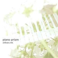 piano prizm (CD) /chiharu mk