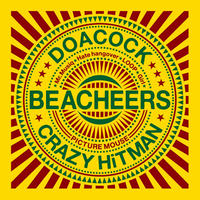 "SPLIT EP ""BEACHEERS"""