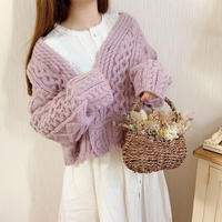 volume cropped knit cardigan (smoke purple)