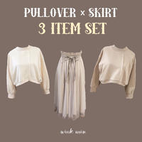 pullover × skirt 3点セット