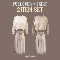 pullover × skirt 2点セット