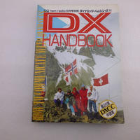 古本 CQ出版社 DX  HANDBOOK