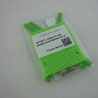 プラスチックベースキット(PLASTIC BASE KIT)
