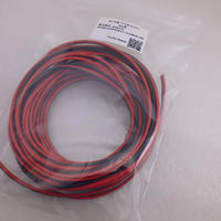 赤黒平行線 DC POWER ケーブル 1.5㎟  定格電流:6.3A   10m巻 ( ZHW-513 )