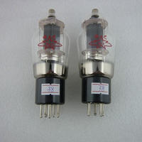 真空管 FU-7 2本組 ( ELECTRON TUBE FU-7 PAIR )