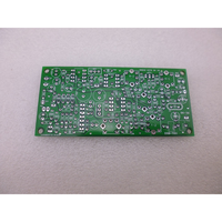 50MHz DSB TRX PCB 2枚組 ( ZHW-486 )