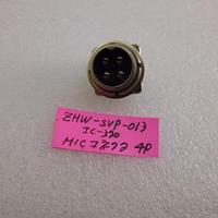 ICOM  IC-370 MICコネクタ 4P