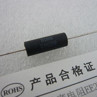 超精密抵抗  50Ω-2W  精度:±0.1%