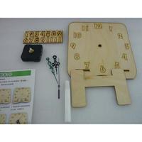 DIY CLOCK KIT